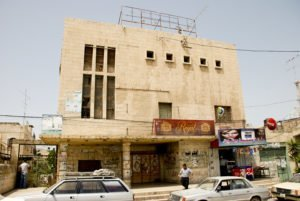Cinema Jenin(Cinema Jenin)